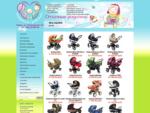 Отличные родители | Пермь | Коляски | Автокресла | Кровати и люльки | Матрасы | детские товары