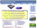 GreekChess. com Το σκάκι στην Ελλάδα Σκακιστικά Νέα