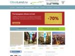 Обоилэнд — интернет-магазин обоев и материалов для стен с доставкой по России в любой город