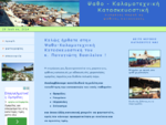 Ομπρέλες Παραλίας, Ψάθινες Κατασκεύες - Βασιλείου Παναγιώτης