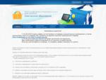 Портал государственных муниципальных услуг в сфере образования
