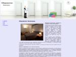 Общежитие Звенигород, у нас вы недорого снимите комнату для рабочих в общежитие в городе Звенигород