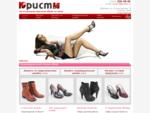 Обувь на заказ Кристи индивидуальный пошив обуви Воронеж