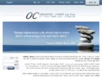אורנשטיין - כהן, משרד עורכי דין ומגשרים דף הבית