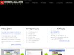 Κατασκευή Ιστοσελίδων - Σχεδίαση Ιστοσελίδων Custom Web Εφαρμογές - OCTO NETWORKS