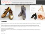 Odeon (Москва) Танцевальная обувь