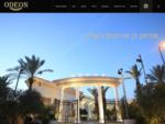 Odeon אודאון | גן אירועים בשרון | אולם אירועים בשרון » Odeon