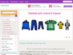 Дешевый интернет магазин. Одежда секонд хенд сток из Европы