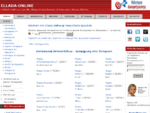 Δωρεάν Καταχώριση Ν. ΠΡΕΒΕΖΑΣ - Νομός Πρέβεζας Διαφήμιση στο Ίντερνετ