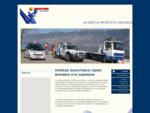Οδική Βοήθεια Ιωάννινα | Μπέγκας Assistance
