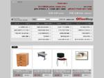 ריהוט משרדי | Officeshop