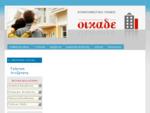 Ακίνητα Οίκαδε στη Θεσσαλονίκη - Μεσιτικό Γραφείο στη Θεσσαλονίκη
