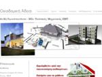 Οικοδομικές Άδειες Τεχνικό Μελετητικό Γραφείο Πολιτικός Μηχανικός Μεσόγεια Αττικής Σπάτα