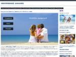 Οικογενειακές Διακοπές | Οικογενειακά Ξενοδοχεία | Οικογενειακές διακοπές στην Ελλάδα με παιδιά