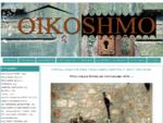 OIKOSHMO