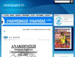 Oinousiakos FC