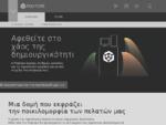 OK Computer - Συστήματα Ηλεκτρονικών Υπολογιστών, Περιφερειακά, Games, Hardware, Software, Service ...
