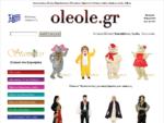 Αποκριάτικες Στολές Παραδοσιακές Ενδυμασίες Χριστουγεννιάτικες στολές oleole. gr
