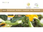 Βιολογικά σπορόφυτα από απλές και παραδοσιακές ποικιλιες - Olyplant. gr