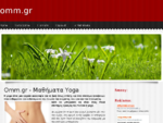 Omm. gr - Μαθήματα Yoga
