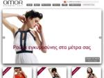 Ρούχα Εγκυμοσύνης, Επίσημα ρούχα - Omor Pregnant Chic