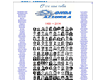 Associazione Nuoto Onda Azzurra