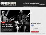 Oneman. gr | Στυλ, Γυναίκες, Άποψη, Χιούμορ