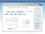 תרגילים ותרגול בחשבון, אנגלית, עברית, העשרה ולשון | אוניברכיתה