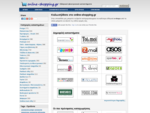 online-shopping. gr | Ελληνικά ηλεκτρονικά καταστήματα