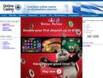 Online Casino - Τυχερά Παιχνίδια σε Online Casino της Ελλάδας