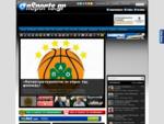 Αθλητικά νέα | Onsports. gr