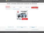 Samochody Używane, Nowe Samochody, Auto Giełda Samochodowa - OOYYO