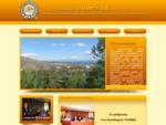 Αστικός και Παραθεριστικός Οικοδομικός Συνεταιρισμός Γεωργικών Υπαλλήλων