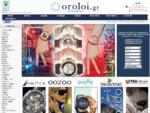 Ρολόγια OROLOI. gr