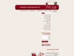 אורה ברוך הדרכות | פיתוח מנהלים | סדנת מכירות | פעילות גיבוש | 052-8214167