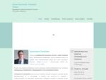 Paweł Skowronek, dobry ortopeda Krakà³w, poradnia ortopedyczna centrum