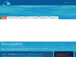OSMO | Πισινες, Επεξεργασια Νερου, Αντιστροφη Όσμωση, Φιλτρα Νερου για πισινα, Αποσκληρυνση, ...