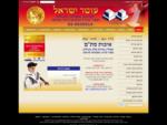 תפילין | עוטר ישראל