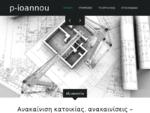 Γύψινα-Γυψοσανίδες-Συστήματα ξηράς Δόμησης-Ανακαινίσεις χώρων