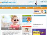 Paidiatros. com Eγκυμοσύνη, πρόωρο, νεογέννητο, μωρό, βρέφος, παιδί