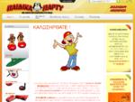 www. paidika-party. com - ΠΑΙΔΙΚΑ ΠΑΡΤΥ