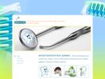 Οδοντίατρος, Γέρακας | Αποστολοπούλου Δάφνη