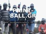 Paintball – Χρωματοσφαίριση Greece, Ναύπακτος, Πάτρα, rafting, kayak, ιππασία