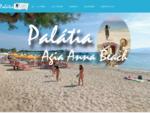 Palatia Cafe-Ouzeri-Restaurant Agia Anna Naxos Island
