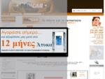 PanCarShop. gr | Τα πάντα για το αυτοκίνητο