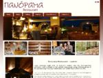 Εστιατόριο Ταβέρνα Πανόραμα - Λουτράκι Περαχώρα, Κόρινθος