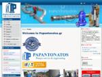 PAPANTONATOS - Καλώς ήρθατε στο Papantonatos. gr