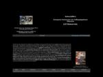 Δ. Β Παπουτσάς Frames Ευθυγραμμίσεις και Επισκευές Πλαισίων Μοτοσυκλετών | Προφίλ|