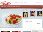 Παραδοσιακά Προϊόντα | Παναρκαδική
