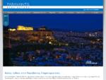 Μεσιτικά γραφεία στην Αθήνα, τα Νότια προάστια και τη Μύκονο - Παραβάντης Κτηματομεσιτική